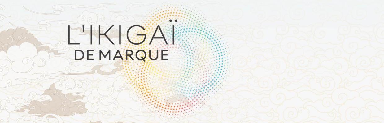 ikigai - Le guide pour créer l'entreprise qui vous ressemble