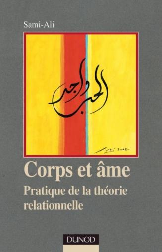 Corps et âme