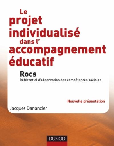 Le projet individualisé dans l'accompagnement éducatif