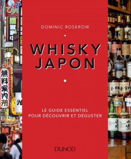 Whisky Japon