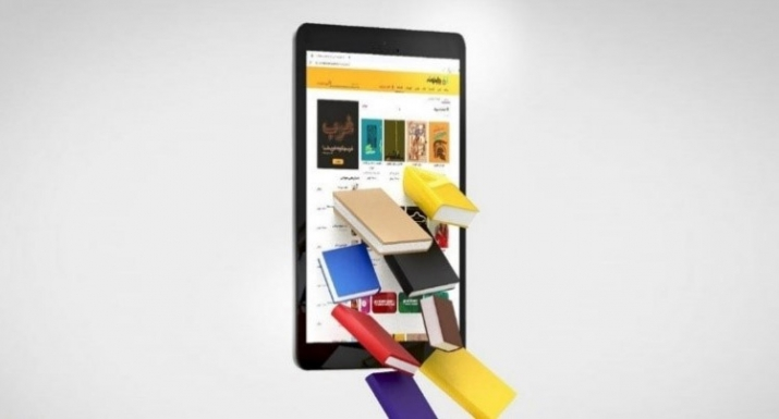 Figure 2 : le mobile devient LA source d'accès à la connaissance préférée dans le monde